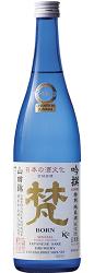 梵 吟撰 特別純米酒