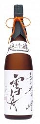 越前岬 純米吟醸「雪舟」